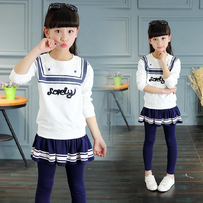 童装一件代发 *分销 女童秋装套装儿童长春秋裙裤两件套H105图片
