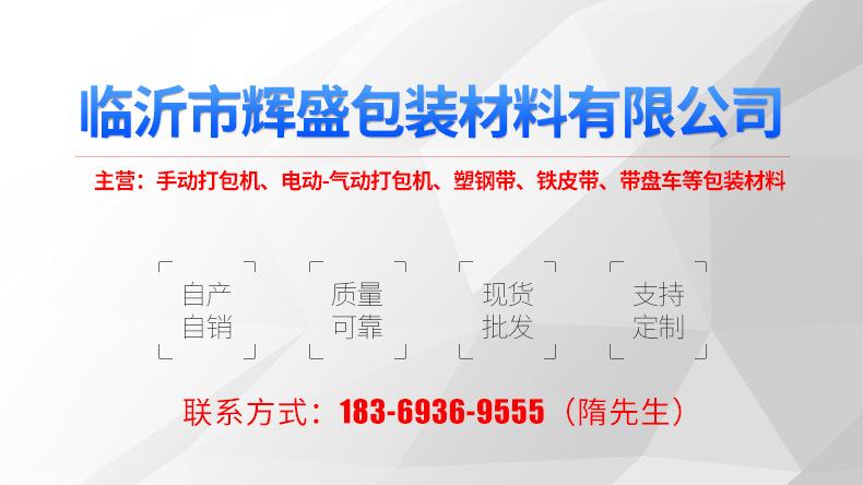 厂家直销凯丰牌封口机150.200.300.400塑料薄膜封口机食品包装机示例图1