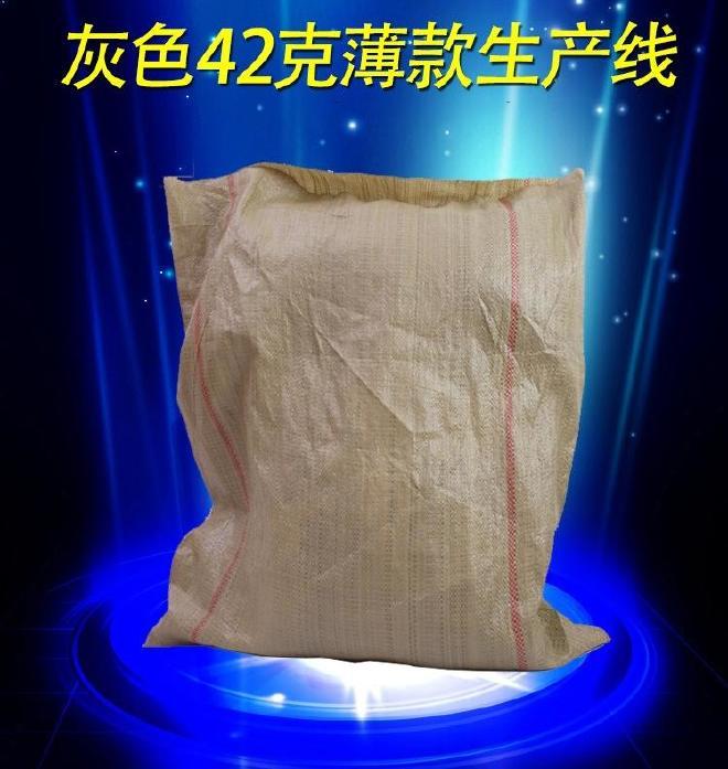 蛇皮袋1米��大量�F��S家�9┌��b���/薄款��袋快�f物流打包袋什麽功夫竟然�⑽沂纠��D11