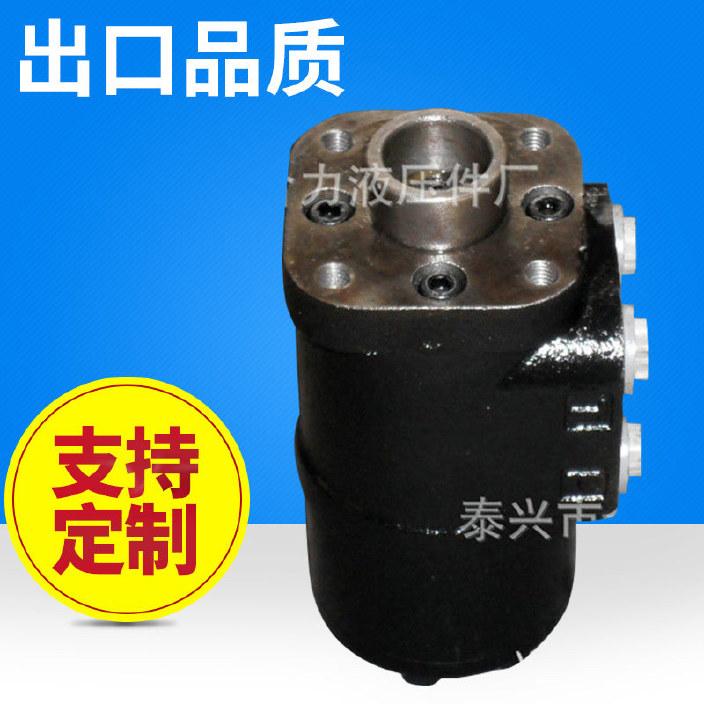 專業生產BZZ1-125全液壓轉向器 方向轉向器 全液壓方向器