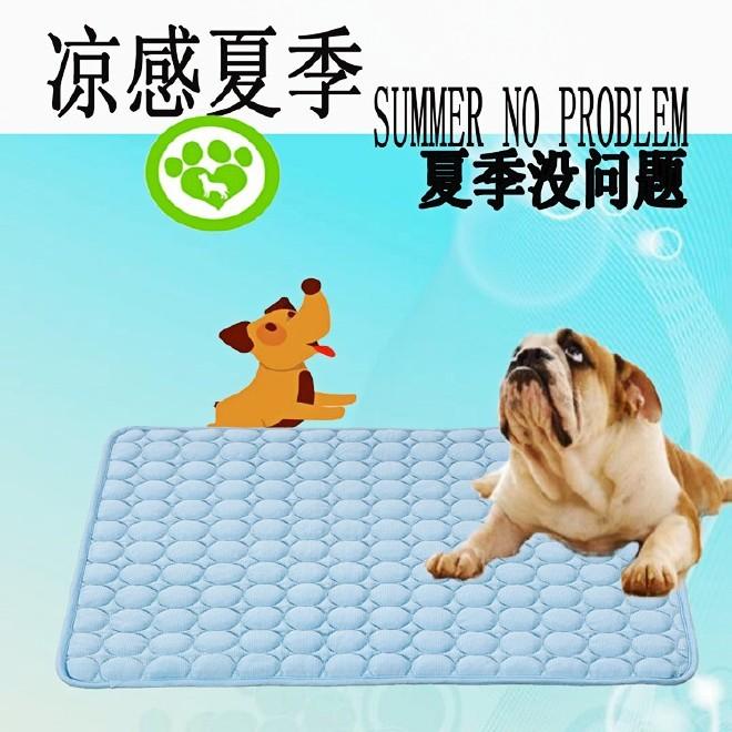 夏季宠垫凉爽宠物垫便宜宠物狗垫猫窝狼青宠物用品厂家直销图片