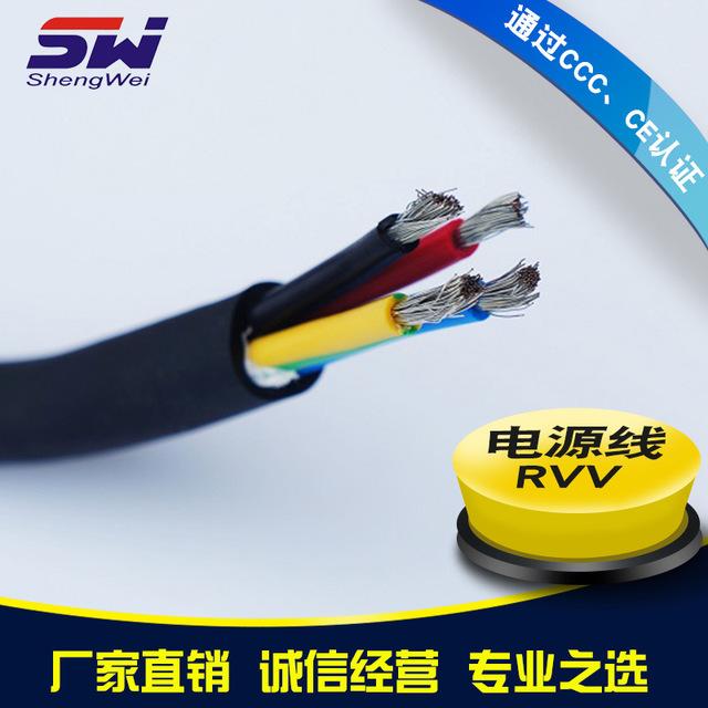 胜维低价批发6芯护套电线电缆促销优质国标电源线RVV60.75平方 现货