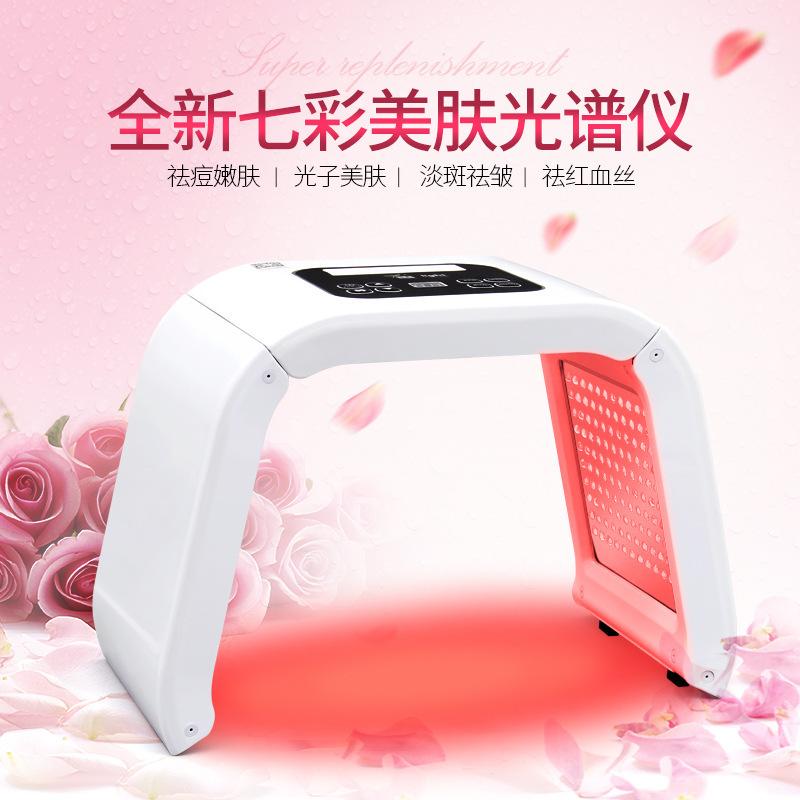 LED光谱仪红蓝光祛痘仪光子嫩肤仪韩国皮肤管理美容院仪器