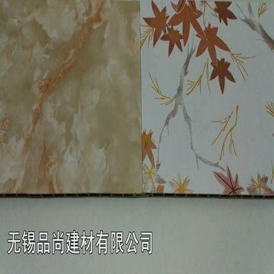 厂家直销住宅室内装修 PVC集成墙板   PVC木塑墙板生产直销批发