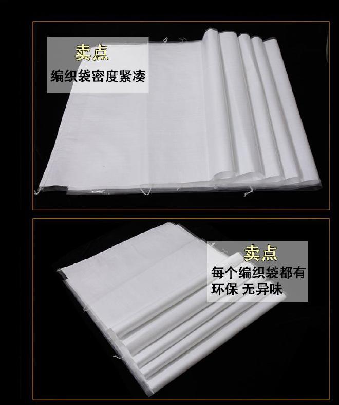 白色半透加厚覆膜编织防水袋平方70g70*105装衣料面粉新料蛇皮袋示例图16