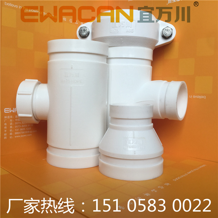 HDPE沟槽式超静音排水管,沟槽式HDPE排水管,hdpe承插排水管厂家示例图2