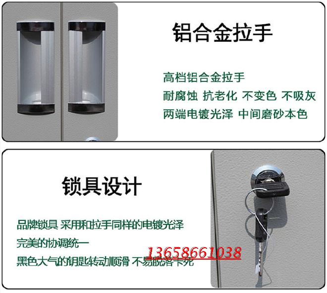 低价促销钢制套色豪华文件柜  职员柜 书架货架 密集柜示例图3