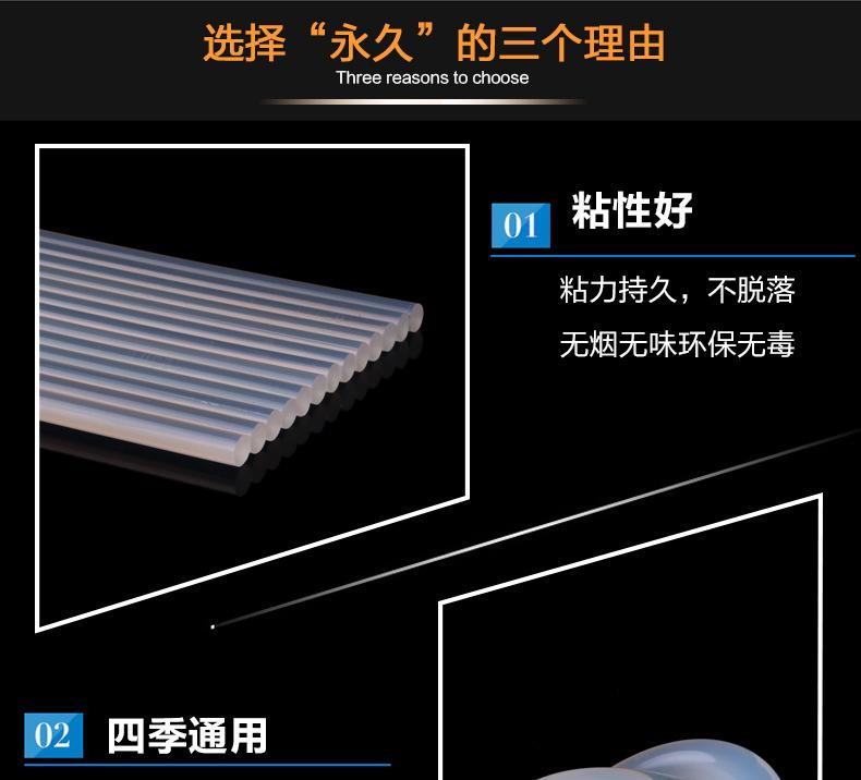 净水器CTO滤清器使用高粘度环保热熔胶棒胶条11mm270mm优质高粘度示例图12