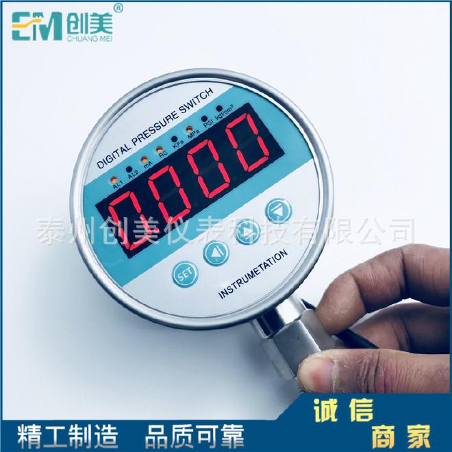 高精度數顯壓力表 精密壓力控制器電接點數字壓力表485通訊4-20ma圖片