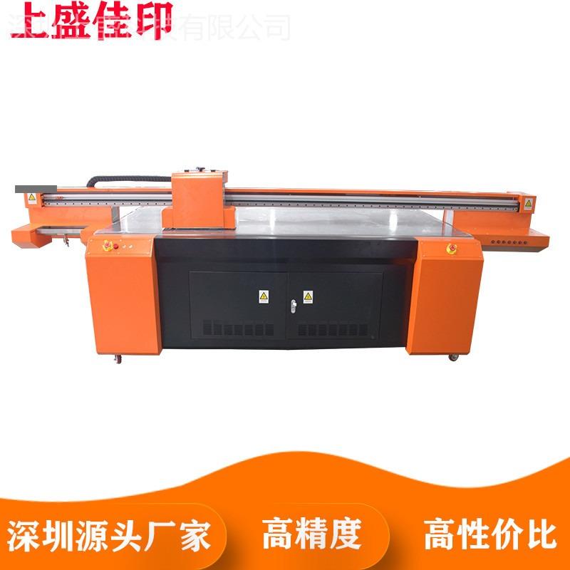 上盛佳印2019新款四头UV平板打印机  广告UV打印机  广告标牌UV打印机 广告UV喷绘机 厂家直销 质量过硬