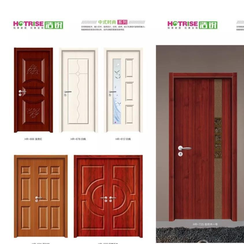 浩瑞廠家供應浮雕系列臥室客廳套裝生態門房間室內強化門定制