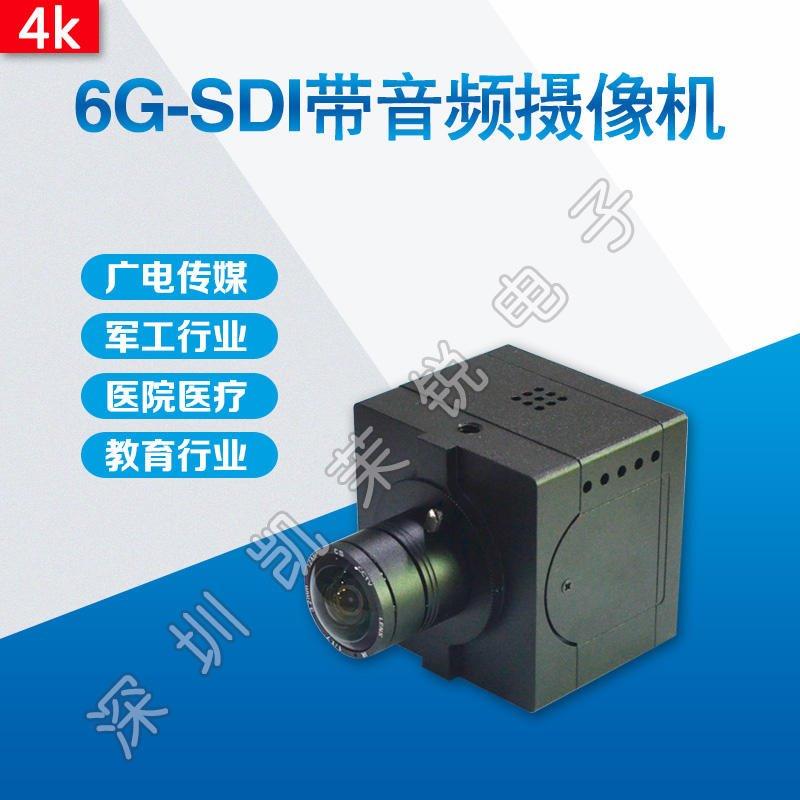 原装4K 6G-SDI带音频摄像机 广电传媒 军工行业 医疗 教育适用图片