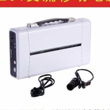 锂电池多功能220V移动电源  便携式UPS电源  移动电源 12V78AH锂电池