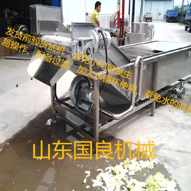 小龙虾清洗机 龙虾清洗设备 厂家定做小龙虾高压清洗机 小龙虾机