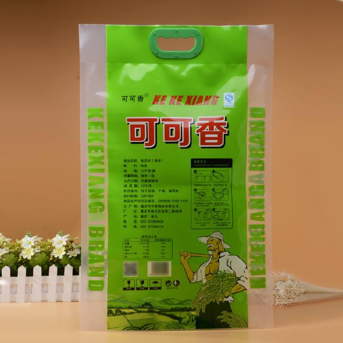 手提大米袋食品塑料袋 加厚特厚尼龙塑封包装袋 定做印刷logo图片