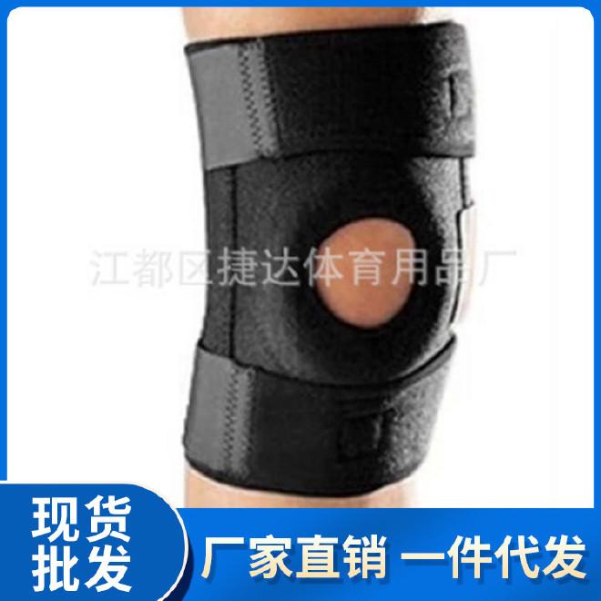 护膝热销专业运动护膝4根弹簧支撑护膝篮球骑车跑步护膝批发