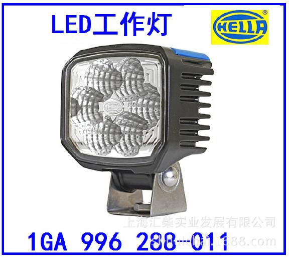 消防车专用 1GA 996 288-011 LED工作灯图片