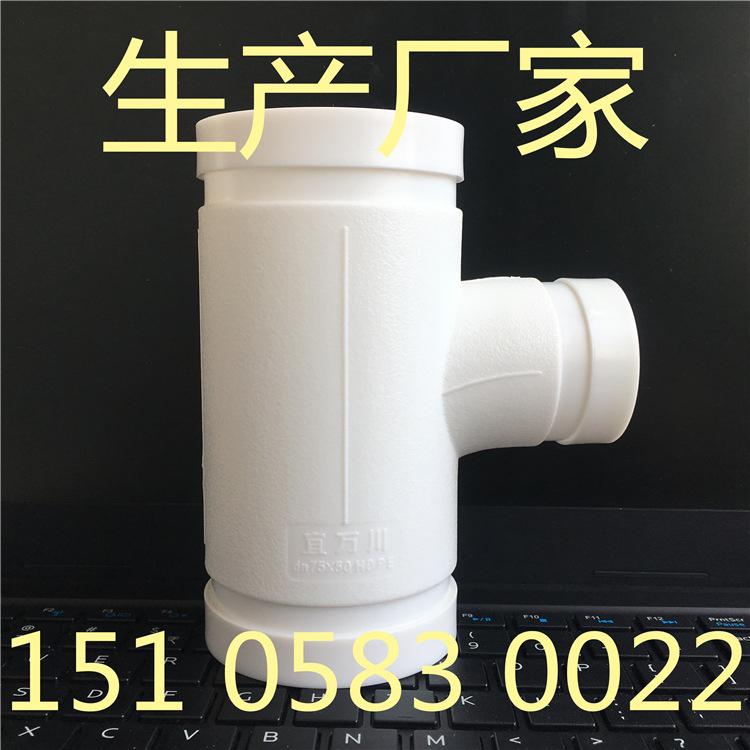 HDPE沟槽式排水管,ABS卡箍,高密度聚乙烯,PE沟槽排水管,厂家示例图5