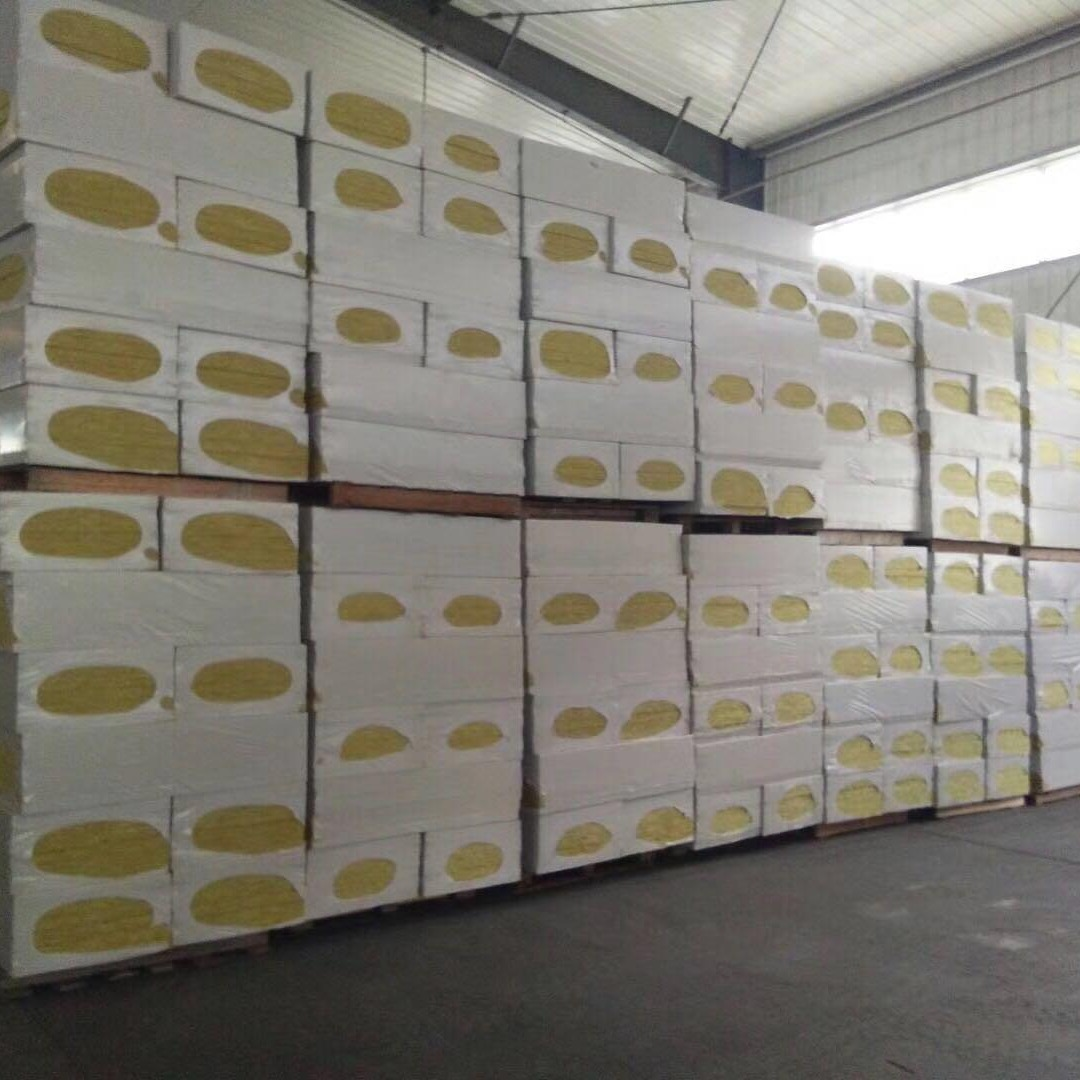 岩棉板生产厂家 机制岩棉板50厚铝箔不锈钢 外墙保温 憎水岩棉板