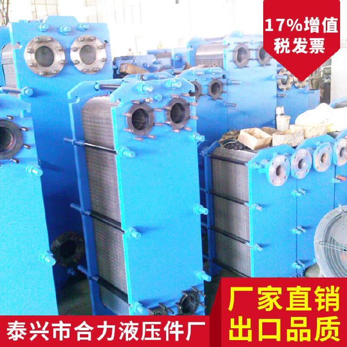 專業銷售 BR0.37板式換熱器 板式換熱器 小型板式換熱器 換熱器