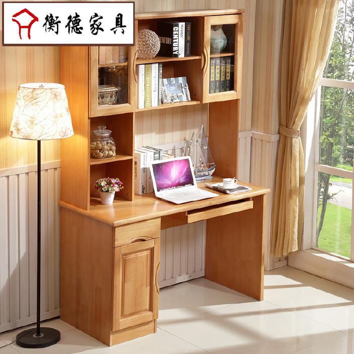厂家直销实木书桌书架组合转角带书柜电脑写字桌成人台式书房家具
