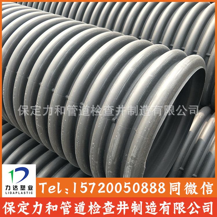 高密度聚乙烯HDPE双壁波纹管 塑料排污排水管示例图6