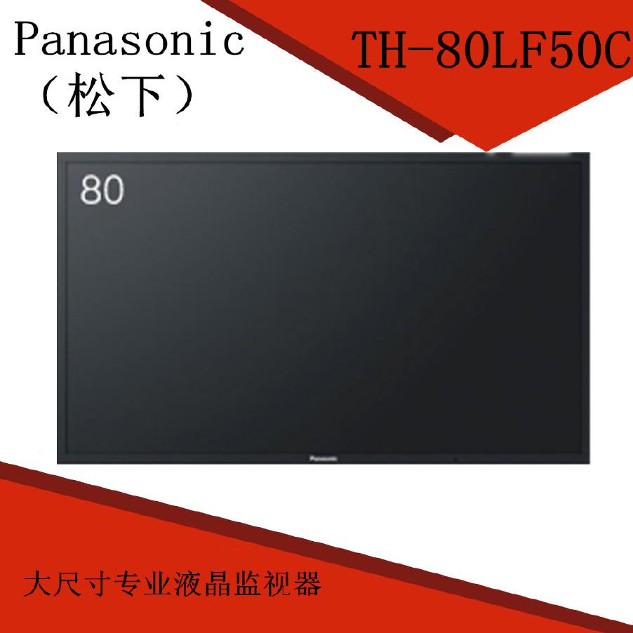 松下80英寸监视器 液晶监视器 大尺寸监视器松下监视器TH-80LF50C