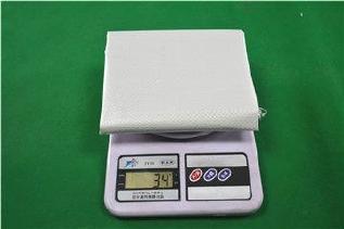 白色中厚覆膜防水��袋40*65�子粉包�b袋再生料防水打包袋批�l示例�D14