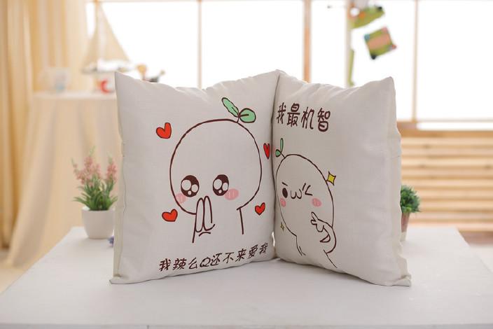 【抱枕可爱团子颜文字表情君小草公仔表情包打碟的创意图片