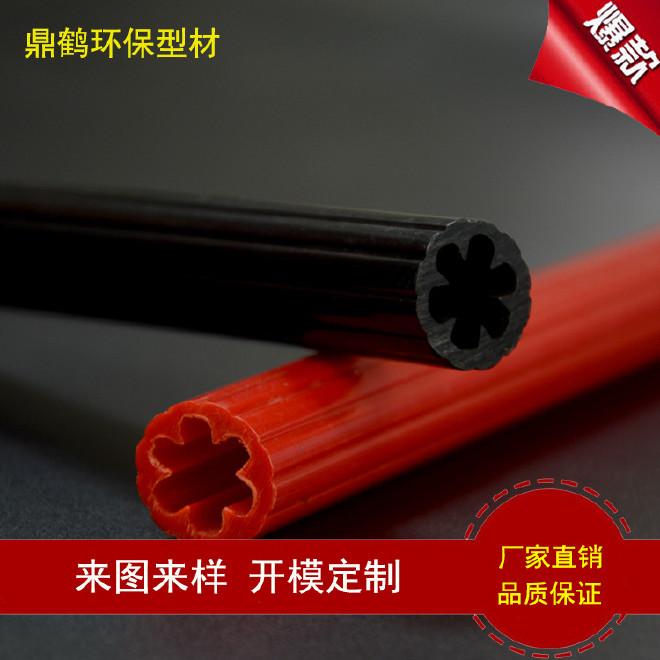 来图开模定制,PVC异型材,PVC塑胶挤出异型材边条 pvc挤出异型材