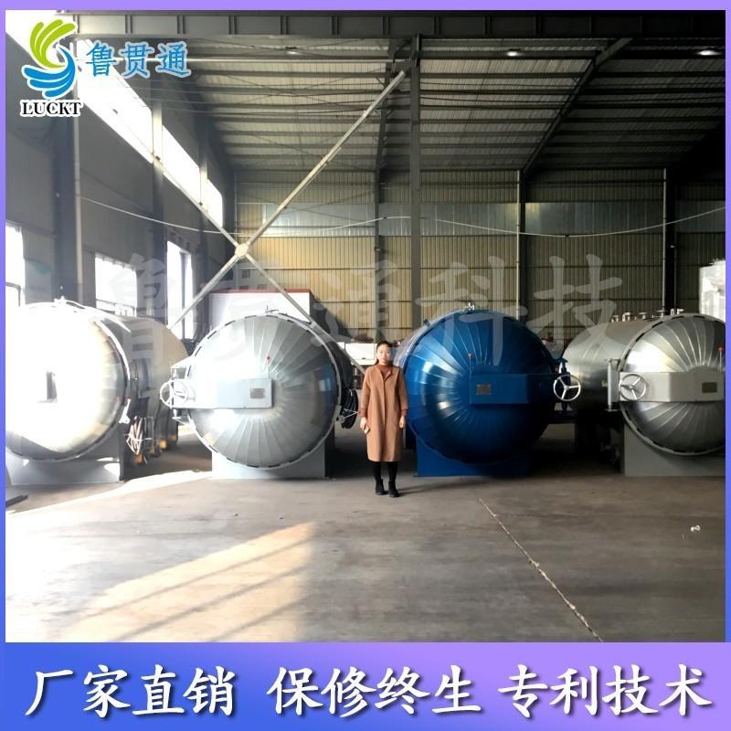 鸡鸭鹅无害化处理设备 鲁贯通 1240小型湿化机处理 规格型号齐全