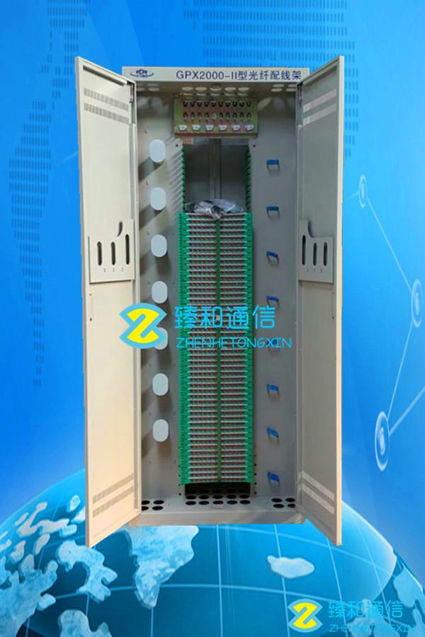 720芯光纤配线架04_副本.jpg