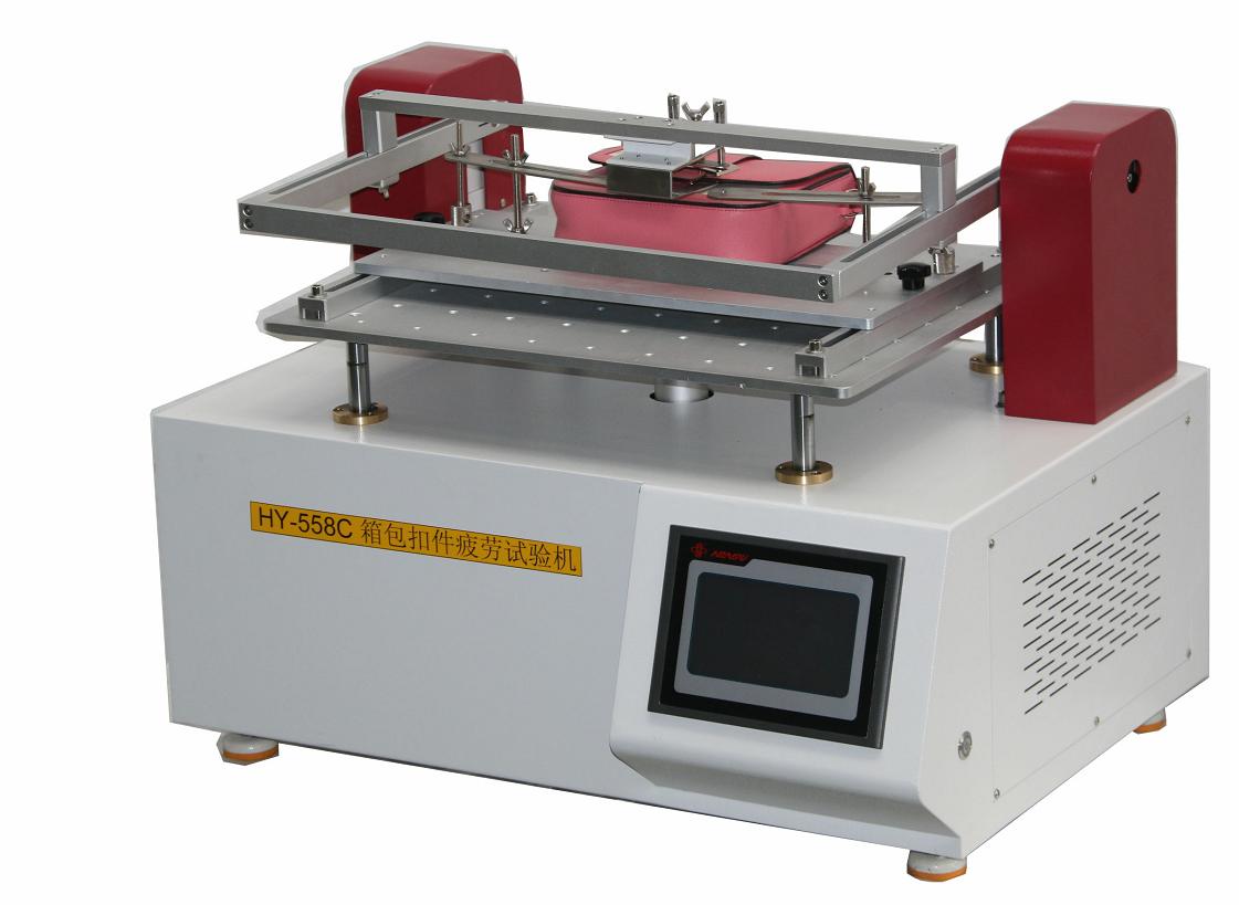 HY-558C箱包扣件磁力扣试验机.png