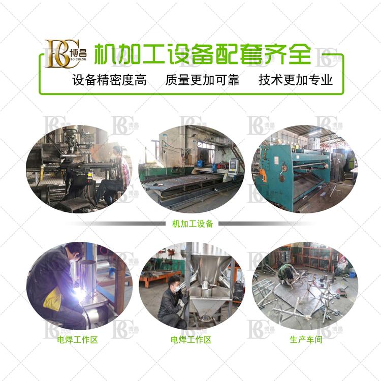 机械厂房图片详情页一.jpg