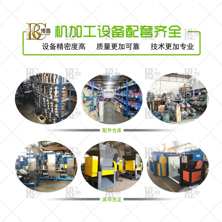 机械厂房图片详情页二-副本.jpg