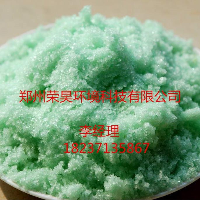 长期大量供应七水硫酸亚铁污水处理剂污水处理厂专用七水硫酸亚铁