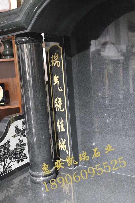国内传统惠安豪华墓碑订做艺术豪华碑家族墓碑厂家直销示例图3