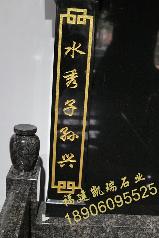 厂家批发福建豪华墓碑英国棕墓碑山西黑碑石可出口内销品质一流示例图5
