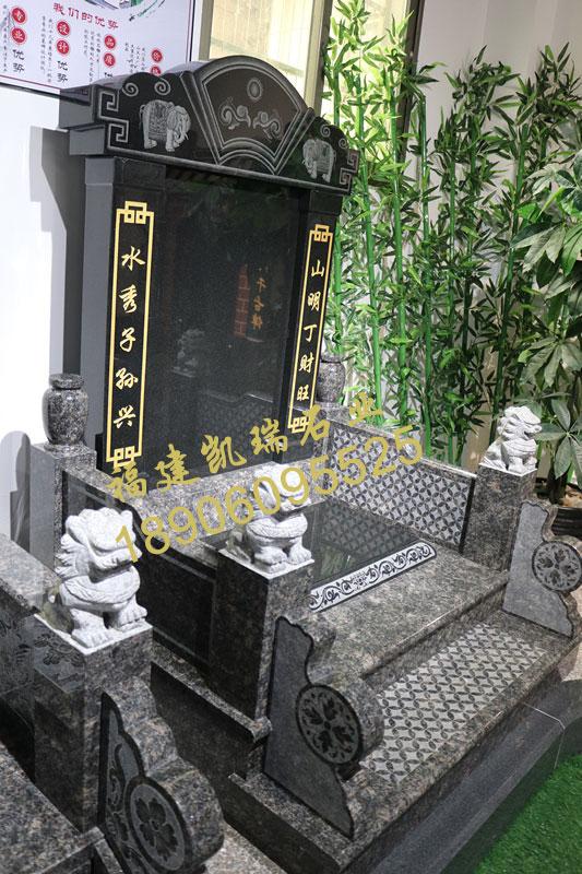 厂家批发福建豪华墓碑英国棕墓碑山西黑碑石可出口内销品质一流示例图9
