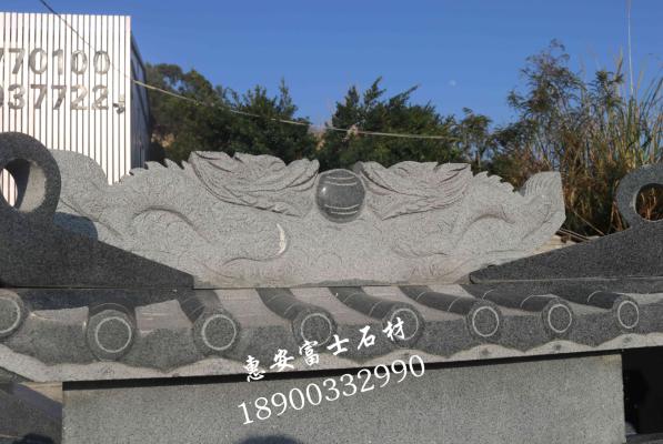 富士石材墓碑厂家供应FS-091芝麻黑墓碑石材,双层瓦盖型豪华传统墓碑示例图3