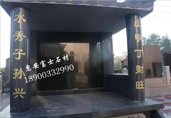 富士石材墓碑厂家供应FS-091芝麻黑墓碑石材,双层瓦盖型豪华传统墓碑示例图5