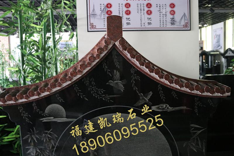 广东传统墓碑