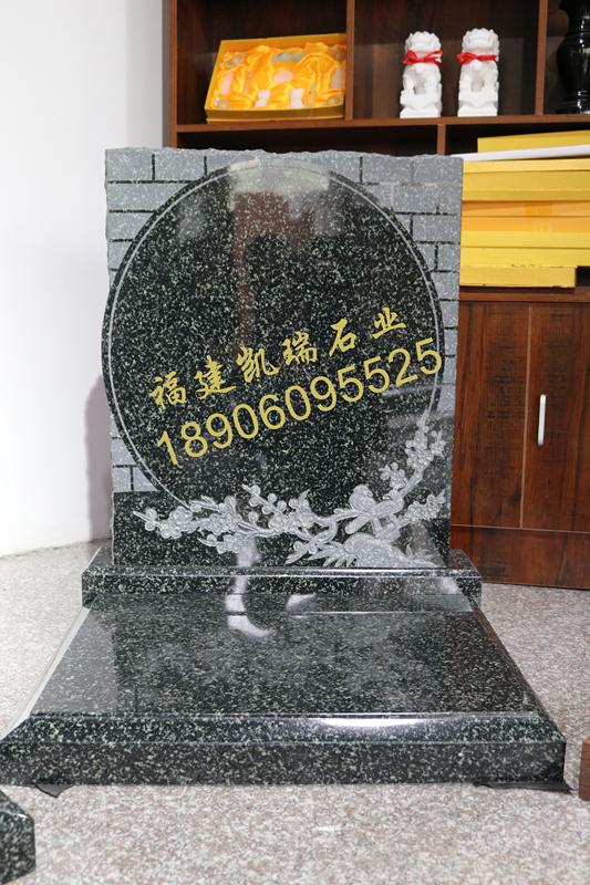 公墓艺术墓碑 墓碑厂家直销墓碑 个性化艺术墓碑可定制示例图2
