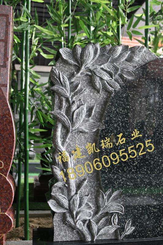 凯瑞墓碑厂家直销艺术墓碑 小型生态墓碑 量大可定制个性化墓碑示例图3