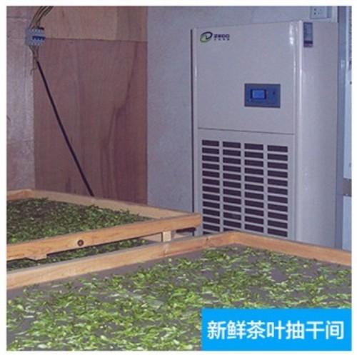 茶叶除湿机0.jpg