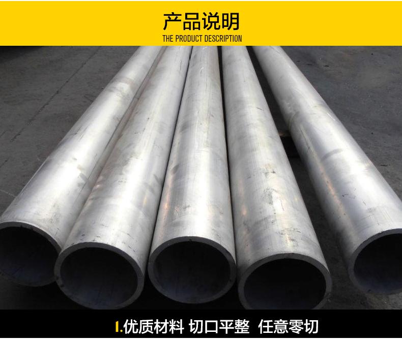铝管厂家,天津铝管厂家,铝管深加工6061合金铝管示例图8