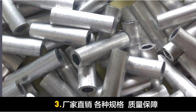 铝管厂家,天津铝管厂家,铝管深加工6061合金铝管示例图10