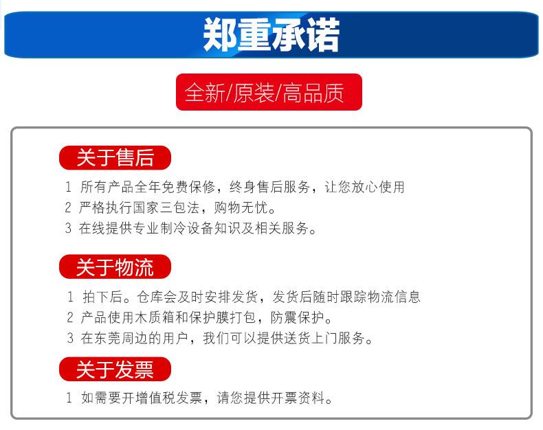 廣州諾雄廠家,攪拌罐快速降溫冷卻機,循環水冷卻機, 工業制冷機價格 ,谷瀑環保示例圖6