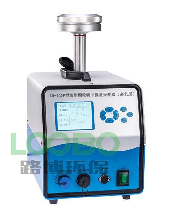 LB-120FGK高负压颗粒物粉尘采样器 重金属采样器示例图1
