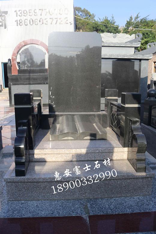 福建墓碑加工厂山西黑墓碑 自有矿山专业生产加工山西黑传统墓碑 艺术墓碑示例图1
